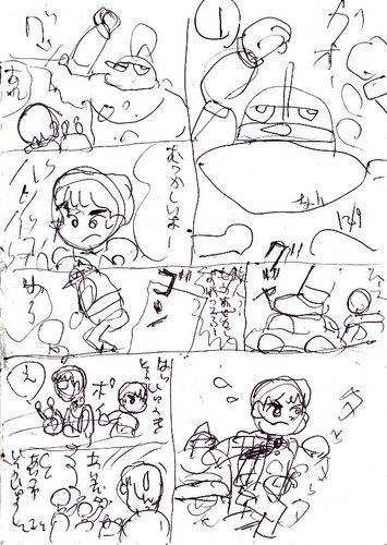 14号1.jpg